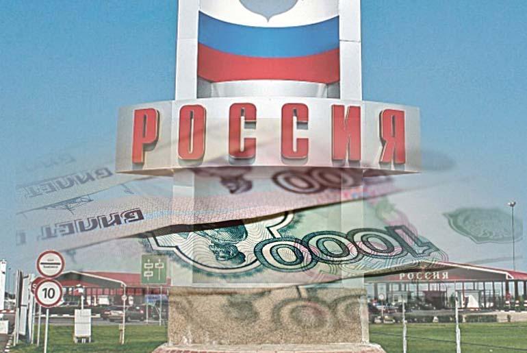 По мнению экспертов, шансов на то, что российский рубль восстановит позиции против евро и доллара, крайне мало. (photo: )