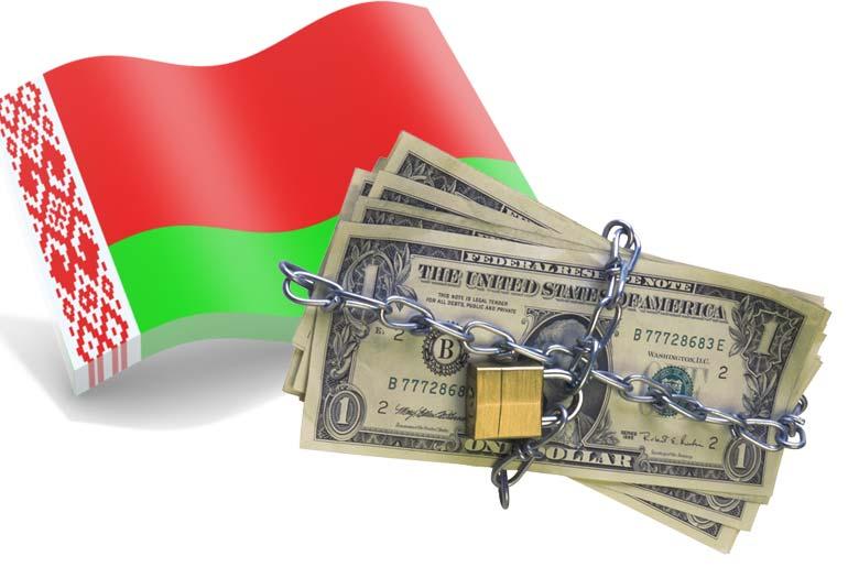 Картинки по запросу долговая кабала белоруссии