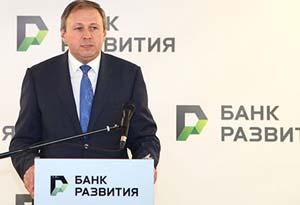 Сергей Румас проинформировал членов миссии о результатах деятельности банка за первое полугодие 2015 года по кредитованию государственных программ и поддержке национального экспорта.