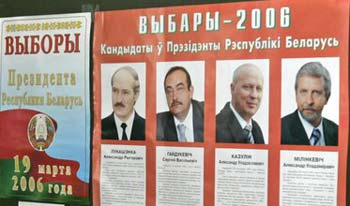 Наблюдатели миссии БДИПЧ ОБСЕ не признали президентские выборы 2006 года свободными и справедливыми.