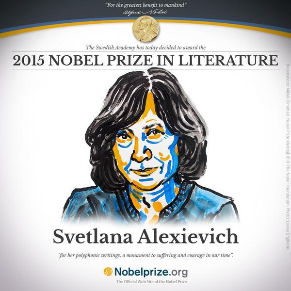 Белорусская писательница Светлана Алексиевич стала лауреатом Нобелевской премии по литературе за 2015 год