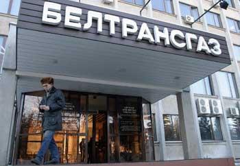 В конце 2011 года Беларусь полностью продала «Газпрому» свою газотранспортную систему «Белтрансгаз».