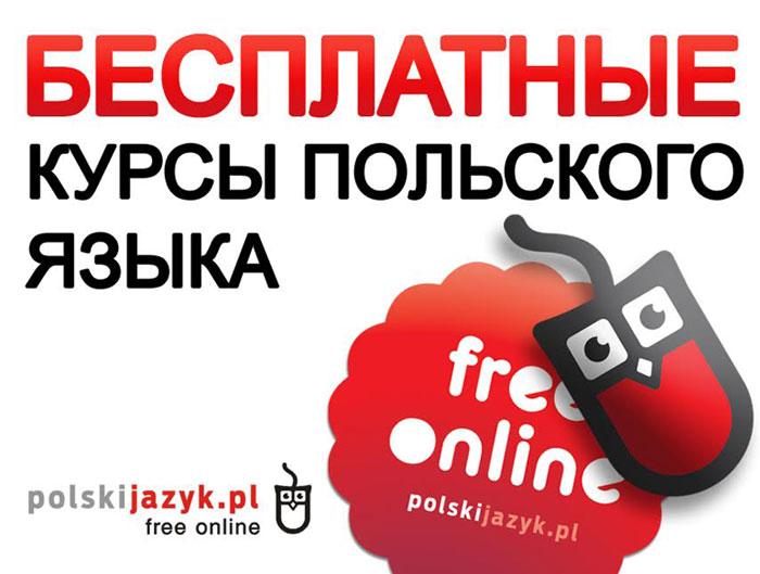 Бесплатно реклама в интернете учёба самые дорогие фразы в яндекс директ