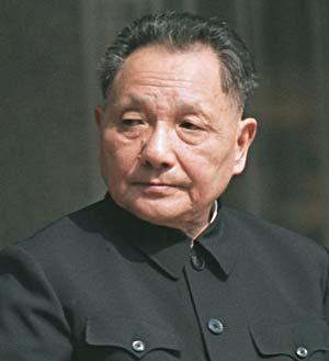 Дэн Сяопин: человек, который сотворил «китайское чудо». Фото russian7.ru