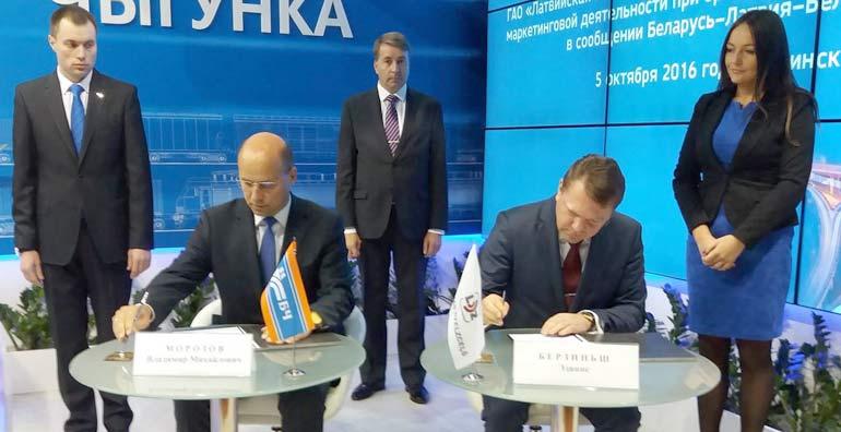 ЖД и ГАО «Латвийская железная дорога» подписали Меморандум о взаимопонимании в области маркетинговой деятельности при организации грузовых железнодорожных перевозок в сообщении Беларусь — Латвия — Беларусь.