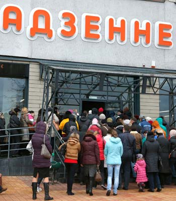 Демографического взрыва в Беларуси еще долго не будет...