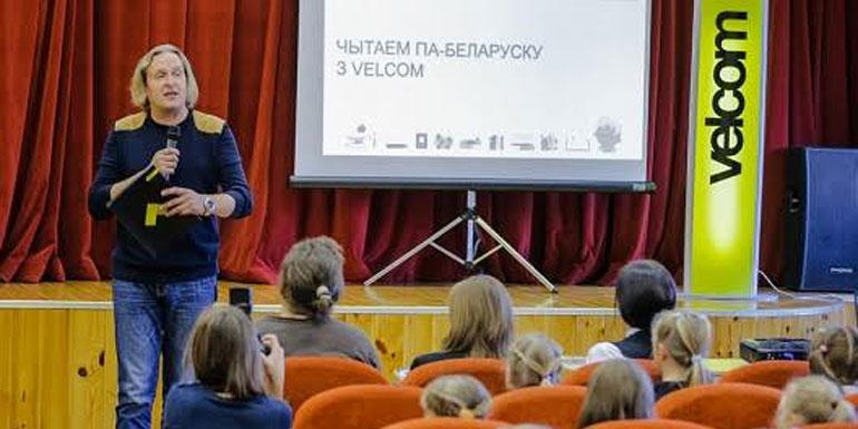 На популяризацию белорусского языка был направлен проект «Чытаем па-беларуску з velcom»