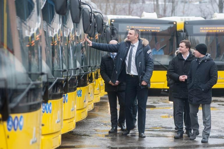 Фото http://kievcity.gov.ua
