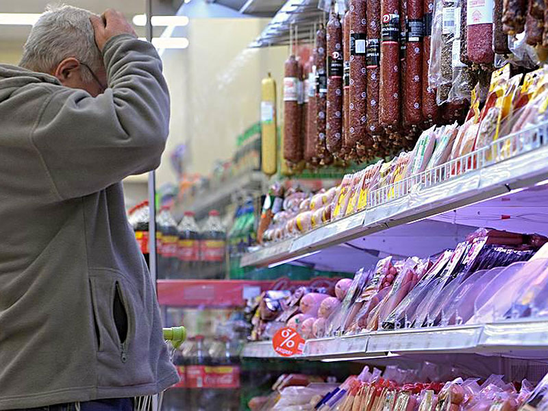 Инфляция вАлтайском крае ксередине осени составила 0,3%