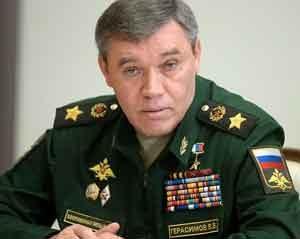 Валерий ГЕРАСИМОВ. Фото vpk.name