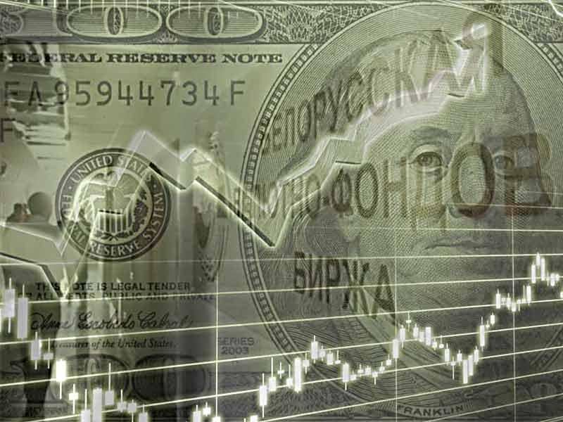 Россия доллар торги на бирже откуда взялся биткоин