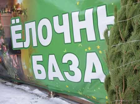 адреса 1хбет в минске