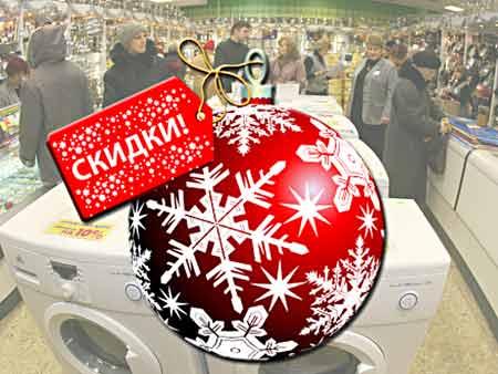 c3ccadd4c55a ... 2017 года, универмаги и торговые центры белорусской столицы будут рады  предложить свои посетителям разнообразные акции, скидки и распродажи.