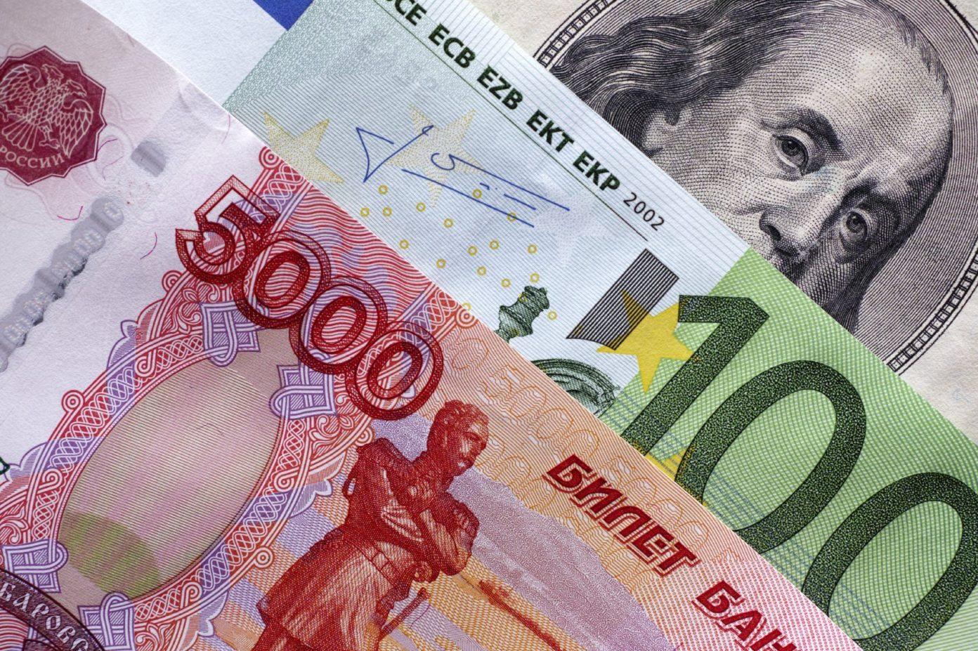 На Белорусской валютно-фондовой бирже 2 сентября прошли очередные торги валютами.