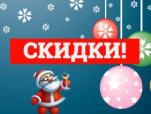 f6674ee3a9e5 Скидки и праздничные акции в декабре в универмагах Минска  где купить  дешевле