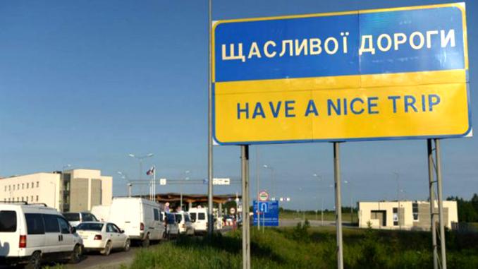 Открытие границ россия для украинцев жилье в греции цены снять